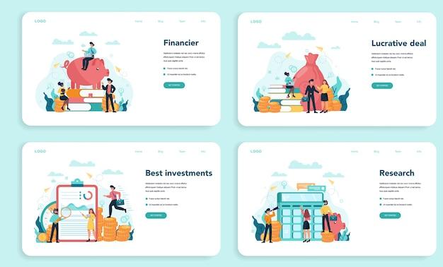 재정 고문 또는 금융 웹 배너 또는 방문 페이지 세트.