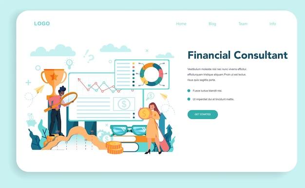 Веб-шаблон или целевая страница финансового аналитика или консультанта. деловой персонаж, совершающий финансовую операцию. монетрические активы.