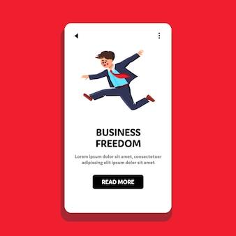 金融とビジネスの自由ビジネスマン