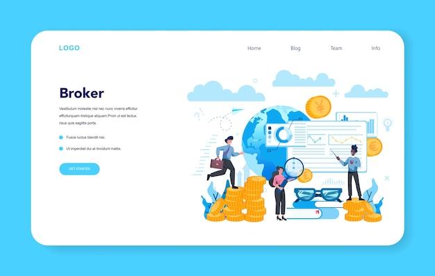 金融ブローカーのwebバナーまたはランディングページ