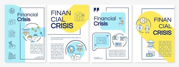 금융 위기 브로셔 템플릿입니다. 경제 문제, 통화 하락 전단지, 소책자, 전단지 인쇄, 선형 아이콘이 있는 표지 디자인. 잡지, 연례 보고서, 광고 포스터용 벡터 레이아웃