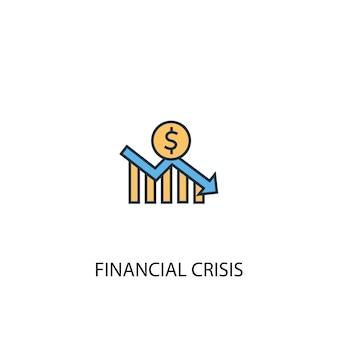 금융 위기 개념 2 컬러 라인 아이콘입니다. 간단한 노란색과 파란색 요소 그림입니다. 금융 위기 개념 개요 기호 디자인
