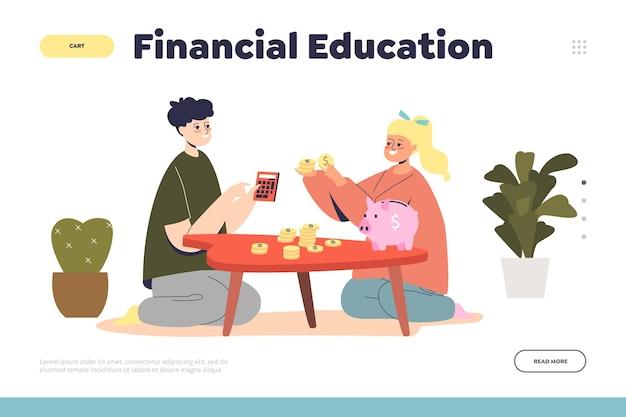 Финансовое образование для детей