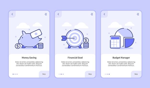 財務オンボーディング画面最新のユーザーインターフェイスモバイルアプリ用uxuiテンプレートスマートフォンのお金を節約するフラットスタイルの財務目標予算マネージャー