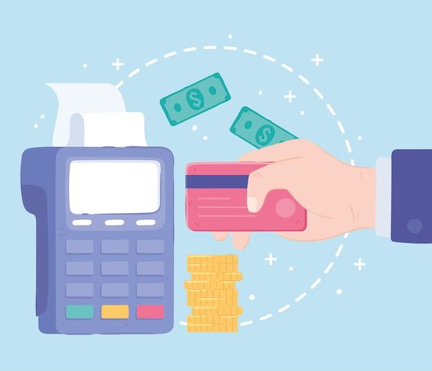 Финансовая платежная транзакция