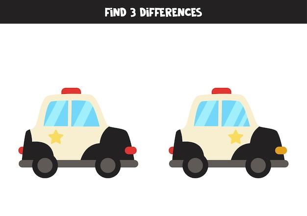 두 만화 경찰차 사이의 3 가지 차이점을 찾으십시오.