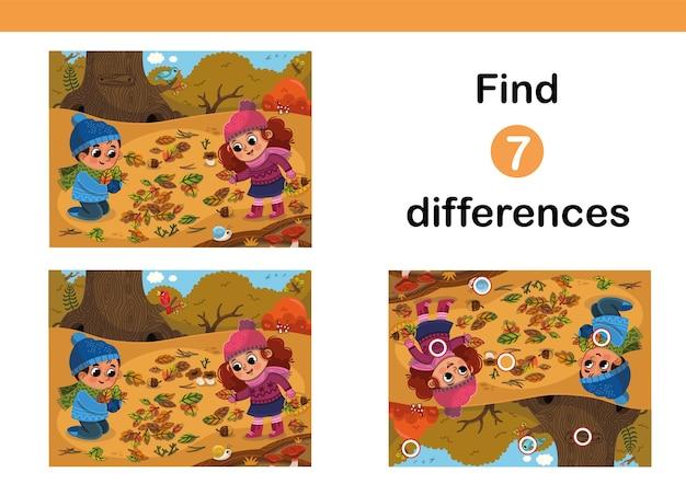 가을 공원에서 즐거운 아이들을 위한 7가지 차이점 찾기 교육 게임