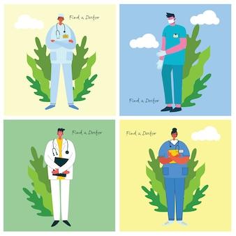 Найдите врача. команда врачей фоны. векторная иллюстрация в плоском стиле