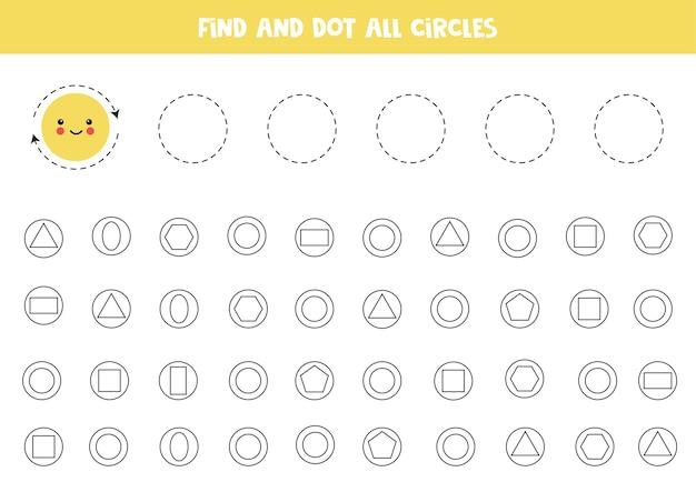 すべての円を見つけて、それらに点を付けます。幾何学的形状を学ぶための教育ゲーム。