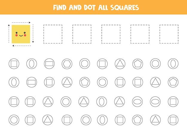 すべての正方形を見つけて、それらに点を付けます。幾何学的形状を学ぶための教育ゲーム。