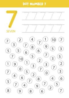 7番を見つけてドットを付けます。子供たちと一緒に7番を学ぶ。教育ワークシート。