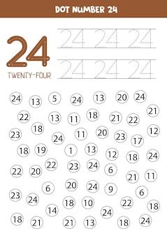 番号24を見つけてドットを付けます。子供と一緒に24番を学ぶ。教育ワークシート。