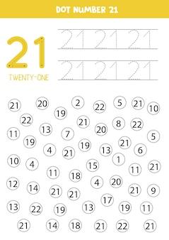 21番を見つけてドットを付けます。子供と一緒に21番を学ぶ。教育ワークシート。