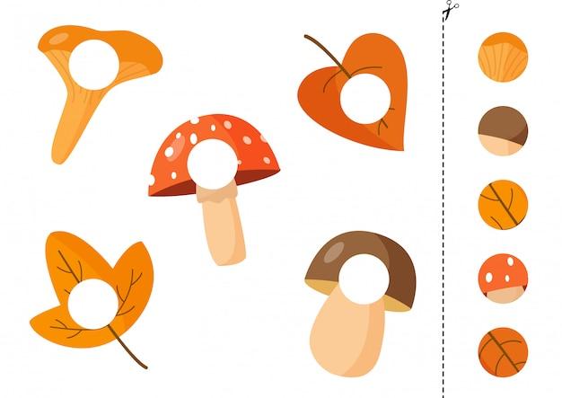 Найдите и склейте части грибов и листьев.