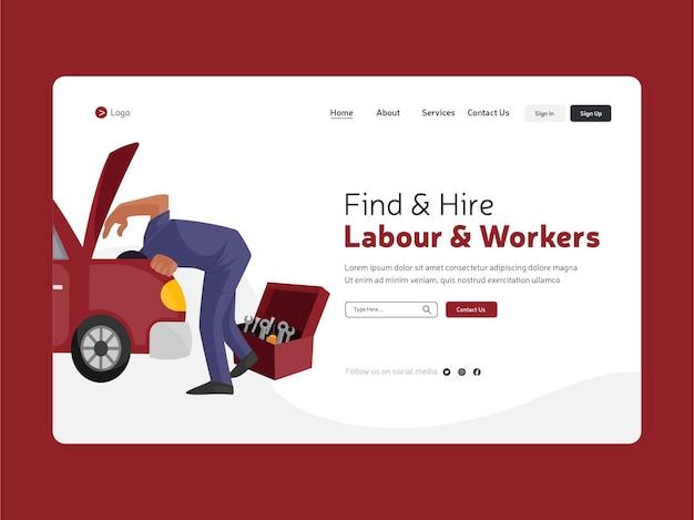 노동 및 근로자 방문 페이지 템플릿 디자인 찾기 및 고용