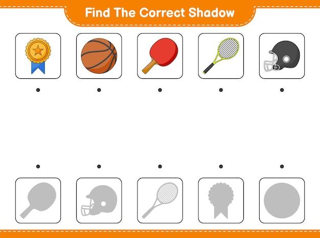 탁구 라켓 농구 트로피 헬멧과 테니스 라켓의 정확한 그림자를 찾아 일치시킵니다.
