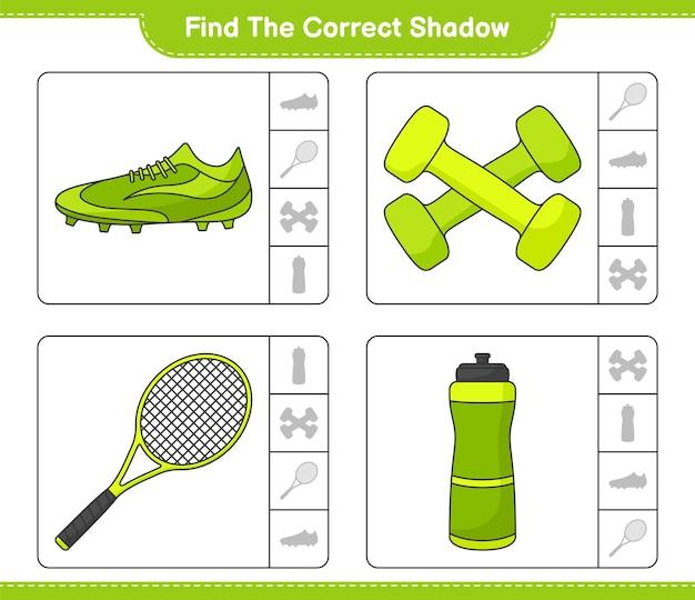 물병 테니스 라켓 축구화와 덤벨의 올바른 그림자를 찾아 일치시킵니다.