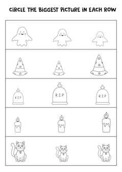 Find the biggest halloween picture in each row.