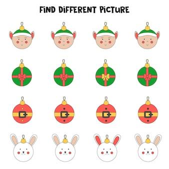 남들과 다른 크리스마스 볼을 찾아보세요. 아이들을 위한 워크시트.
