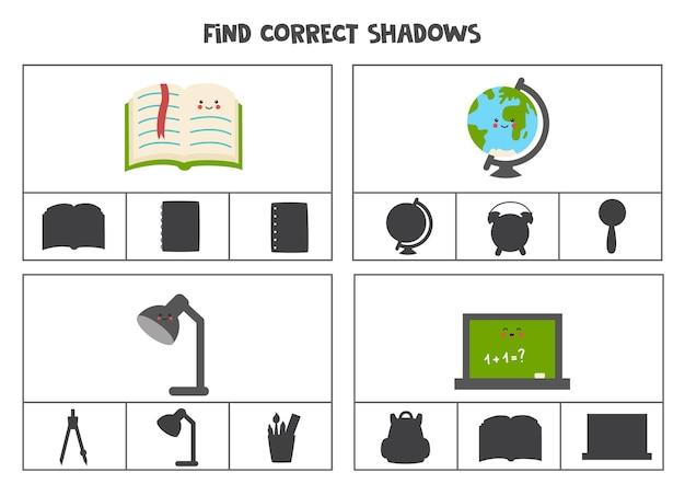 귀여운 카와이 학용품의 정확한 그림자를 찾으십시오. 아이들을 위한 인쇄 가능한 클립 카드 게임.