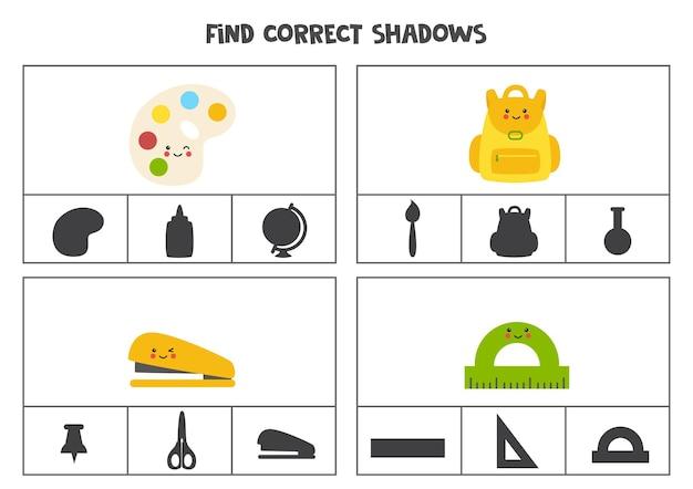 Найдите правильную тень милых школьных принадлежностей каваи. карточные игры для печати клипов для детей.