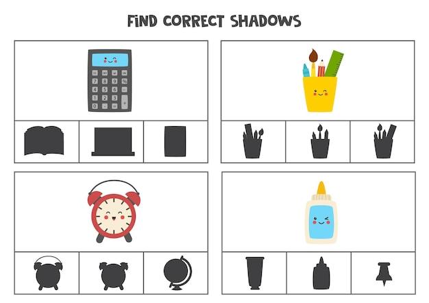 학용품의 정확한 그림자를 찾으십시오. 어린이용 인쇄용 클립 카드 게임.