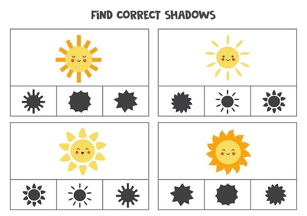 태양의 정확한 그림자를 찾으십시오. 어린이용 인쇄용 클립 카드 게임.