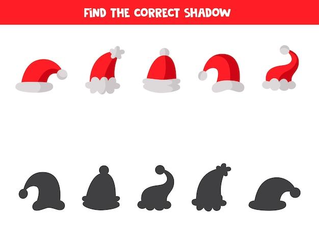 各サンタクロースの帽子の正しい影を見つけます。子供のための教育的な論理ゲーム。