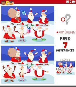 크리스마스 시간에 산타 클로스 캐릭터와 함께 그림 교육 작업의 차이점 찾기