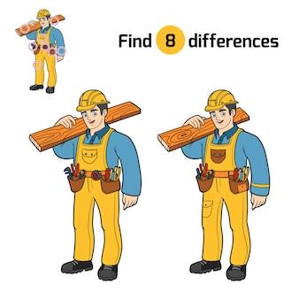 Найди отличия, развивающая игра для детей, строитель