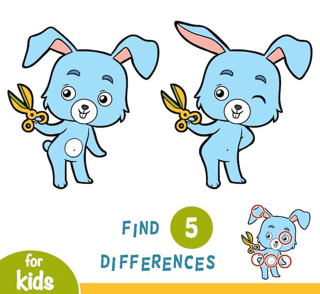 차이점 찾기, 어린이 교육 게임, 토끼와 가위