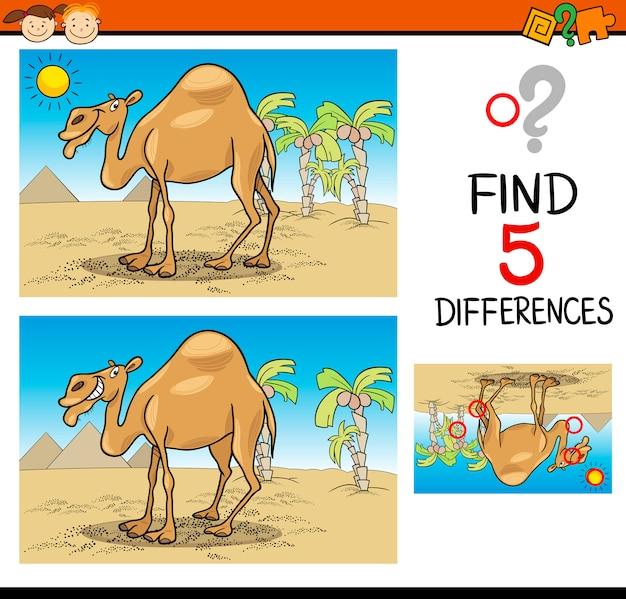 Найти различия в образовательной задаче