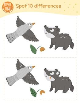 子供のための違いゲームを見つけます。飛ぶ鳥と赤ちゃんアナグマと就学前の活動。動物をパズルします。かわいい面白い笑顔のキャラクター。