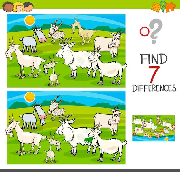 ヤギの動物キャラクターとの違いのゲームを見つける