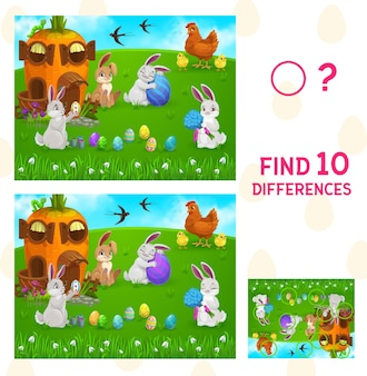부활절 달걀 사냥으로 차이점 찾기 어린이 게임