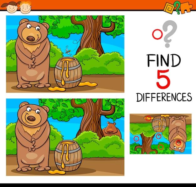 Найти задачу для детей