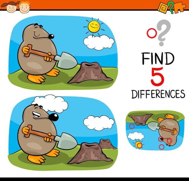 Найти задачу различия