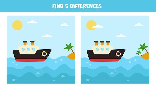 Найдите пять отличий между картинками. корабль в морском пейзаже.