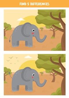サバンナのかわいい象の2枚の写真の5つの違いを見つけてください。