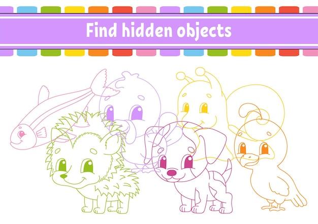 숨겨진 물건 찾기. 교육 개발 워크 시트. 사진이있는 활동 페이지. 재미있는 캐릭터. 만화 스타일.
