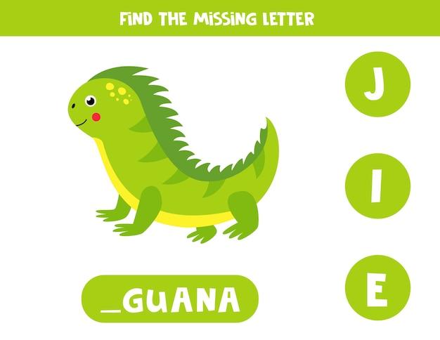Найдите пропавшую букву. развивающая орфографическая игра для детей. иллюстрация милый мультфильм игуана. практика английского алфавита. рабочий лист для печати.