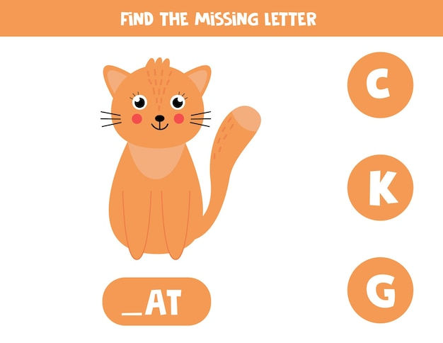 Найдите пропавшую букву. развивающая орфографическая игра для детей. иллюстрация милого кота. практика английского алфавита. рабочий лист для печати.