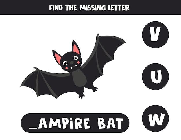 Найдите пропавшую букву. игра по грамматике английского языка для дошкольников. лист орфографии для детей с милой мультяшной летучей мышью-вампиром.