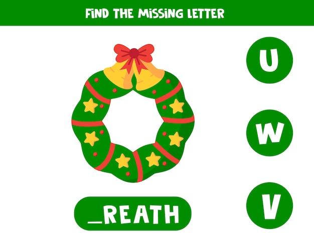 누락 된 편지를 찾습니다. 크리스마스 화 환의 벡터 일러스트 레이 션. 영어 글자와 어휘를 배우십시오.