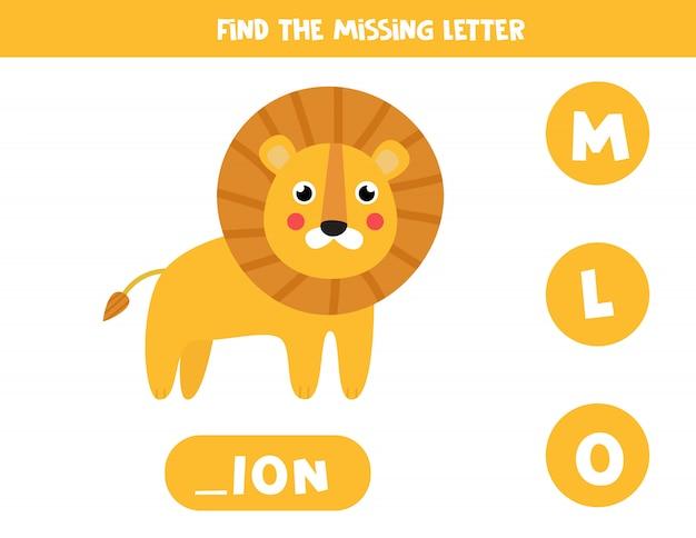 Найдите пропавшую букву.