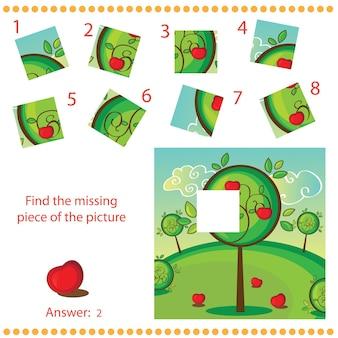 不足している部分を見つける-リンゴの木を持つ子供のためのパズルゲーム