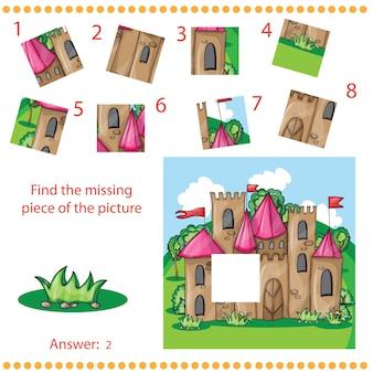 不足している部分を見つける-漫画の城を持つ子供のためのパズルゲーム