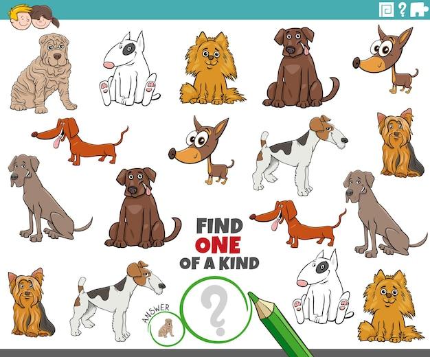 漫画の純血種の犬と一緒にユニークな絵の教育タスクの1つを見つける