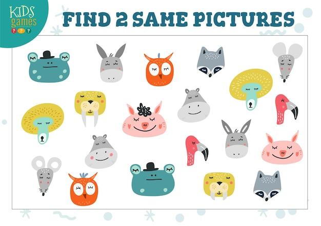 Найдите единственную в своем роде развивающую игру для детей дошкольного возраста. образовательная деятельность детей