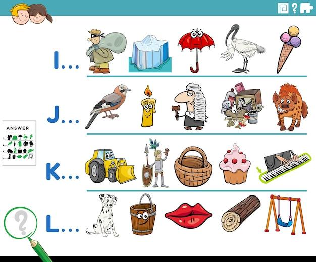 캐릭터와 물건이 있는 어린이를 위한 추천 편지 작업으로 시작하는 그림 찾기